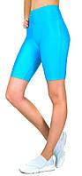 Спортивные женские велосипедки для фитнеса, велошорты из бефлекса для спорта Valeri 2004.1 бирюза, фото 1
