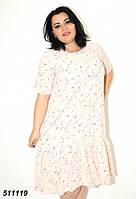 Свободное женское платье,с оборкой 48,50 52 54 56р