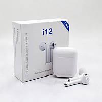Беспроводные наушники TWS i12 5.0 Bluetooth, оригинал сенсорные с магнитным кейсом