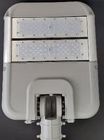 МОДУЛЬНЫЙ LED светильник 100W SMD
