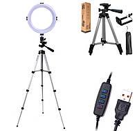 Набор блогера 2 в 1: штатив 102 см с зажимом для телефона, кольцевая LED лампа 20 см / селфи кольцо