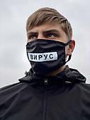 Маска мужская | женская защитная тканевая Сlasp xx black