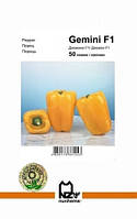 Перец сладкий Джемени F1 50 семян, фото 1