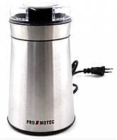 ✅ Кофемолка Promotec PM-599 (280W) | измельчитель кофейных зерен Промотек | кавомолка (Гарантия 12 мес)