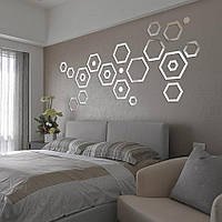 Декоративные зеркальные наклейки на стены «Гексагон» 6 шт.  Интерьерные акриловые наклейки хром.