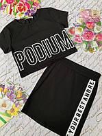 """Комплект для девочки """"Podium"""" 10-14 лет"""