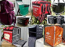 Пошиття сумок для доставки їжі та піци будь-яких розмірів та кольору. Від 1 штуки