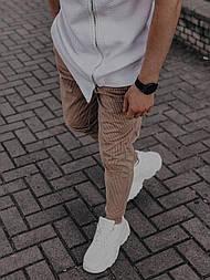 😉 Брюки - Мужские зауженые бежевые брюки широкого фасона