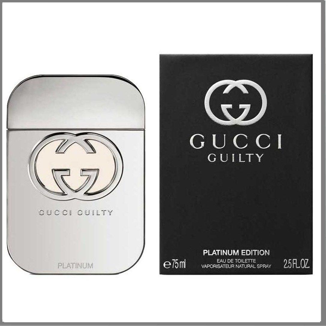 Gucci Guilty Platinum Edition туалетна вода 75 ml. (Гуччі Гилти Платинум Эдишн)