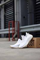 """Adidas Yeezy Boost 350 V2 """"White"""""""