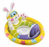 """Детский надувной плотик-сидение Intex 59570 для купания """"Зайчик"""", круг детский для плавания"""