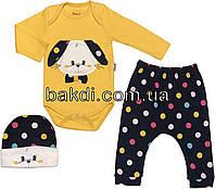 Детский костюм рост 68 3-6 мес трикотаж жёлтый костюмчик на девочку комплект для новорожденных малышей ТН191