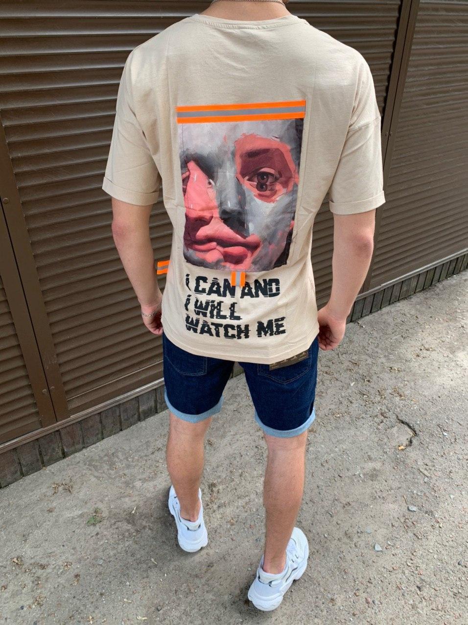 😜 Футболка - Мужская футболка бежевая So Sorry