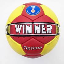 М'яч гандбольний Winner Optima IІ IHF approved уцінка