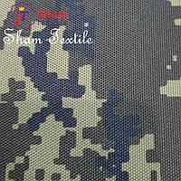 Палаточная ткань ( Оксфорд 600D PU/230g ) Пограничник