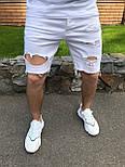 😜 Шорты - Мужские стильные (белые) шорты рваные, фото 2