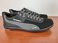 Кросівки чоловічі літні чорні сітка прошиті зручні ( код 7512 ) 45