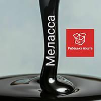 Меласса свекловичная (патока) бутылка 0.5л (0.7кг) для добавления в прикормку