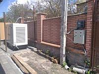 30 кВт АД30С-Т400-2РП (KOFO)