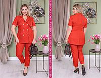 Женский деловой летний брючный костюм,красный 48 50 52 54 56