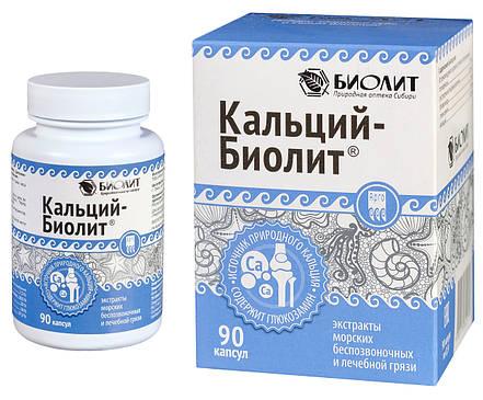 Кальцій-Биолит - джерело кальцію, харчових волокон, фото 2