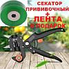 Прищепний Секатор з 3 ножі для обрізки щеплення дерев, фото 2