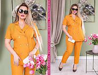 Женский деловой летний брючный костюм,горчица 48 50 52 54 56