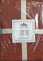 "Льняной плед ""Зефир"" (180 на 160 см), фото 1"