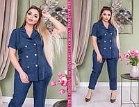 Женский деловой летний брючный костюм,синий 48 50 52 54 56