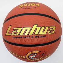 М'яч баскетбольний гумовий №5 LANHUA S2104