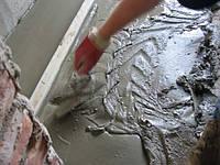 Цементный раствор( РГЦ) м 150 п 4