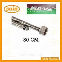 Шланг М-10 80 СМ  гофрированный из нержавеющей стали ISA Испания (пара)