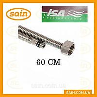 Шланг М-10 60 СМ  гофрированный из нержавеющей стали ISA Испания (пара)