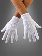 Белые карнавальные перчатки из хлопка
