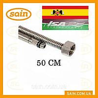 Шланг М-10 50 СМ  гофрированный из нержавеющей стали ISA Испания (пара)