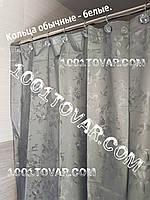 Виниловая шторка для ванной комнаты 180х180 см.