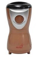 Кофемолка HILTON KSW 3358 BEIGE/WHITE