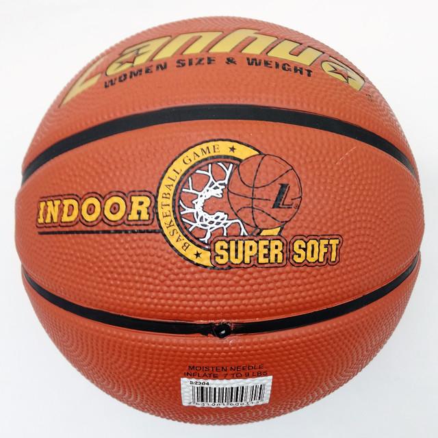 Мяч баскетбольный №6 Lanhua S2204