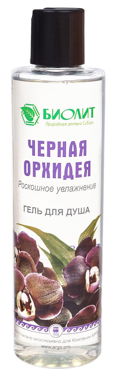 Гель для душа натуральный Черная орхидея
