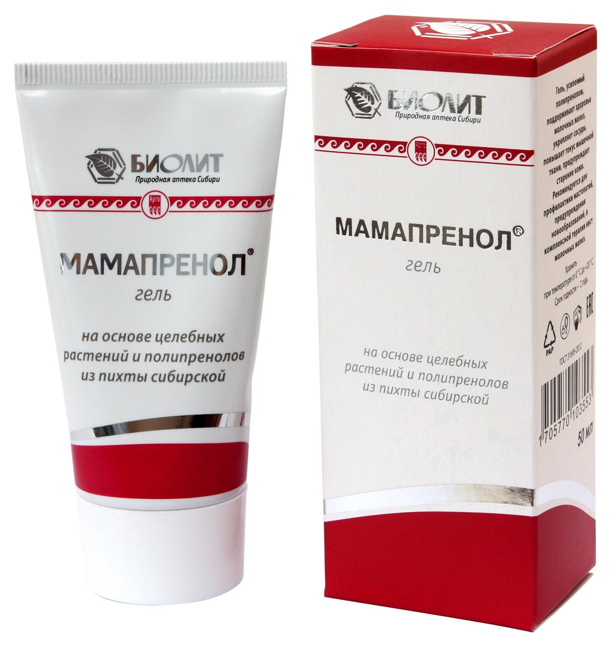 Мамапренол - лечение мастопатии