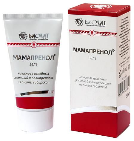 Мамапренол - лечение мастопатии, фото 2