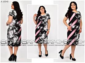 Летнее женское платье большого размера:  48.50.52.54.56.58.60.62