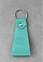 Женский кожаный брелок для ключей. Цвет бирюзовый