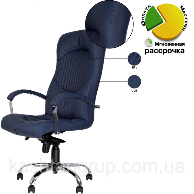 Кресло GERMES steel MPD CHR68 Шкіра SPLIT