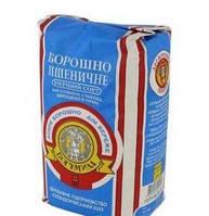 Мука пшеничная высший сорт 1 кг ТМ Богумила
