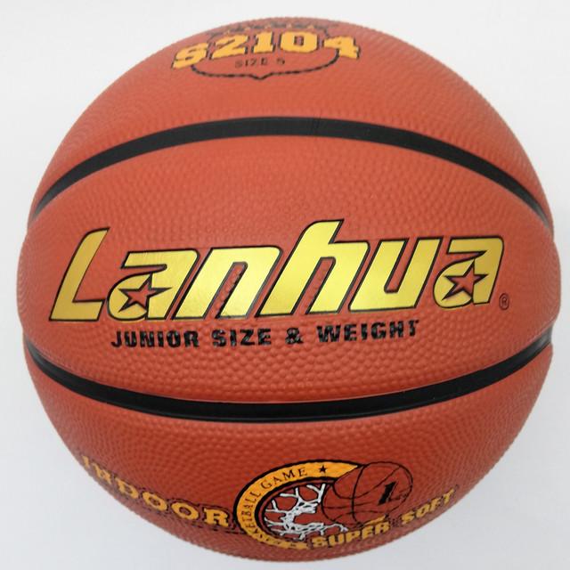 М'яч баскетбольний №5 LANHUA S2104 гумовий
