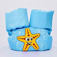 Жилет для плавания детский PL-0501 (EPE, PL, цвета в ассортименте) Голубой