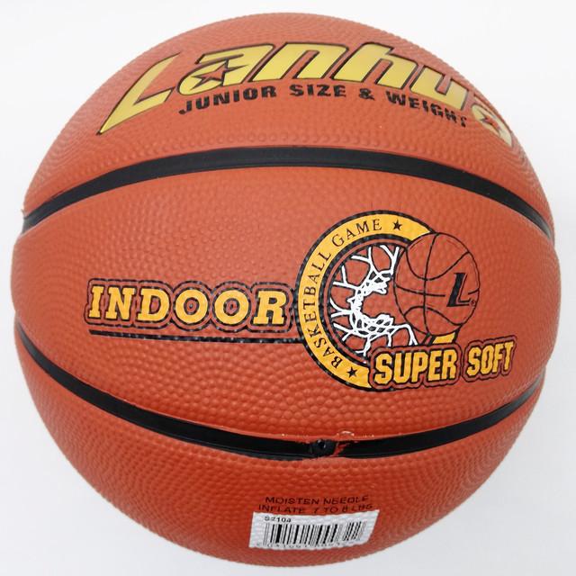 Баскетбольний м'яч №5 LANHUA S2104