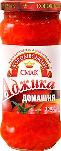 Аджика домашняя ТМ Королевский Смак 300 грамм