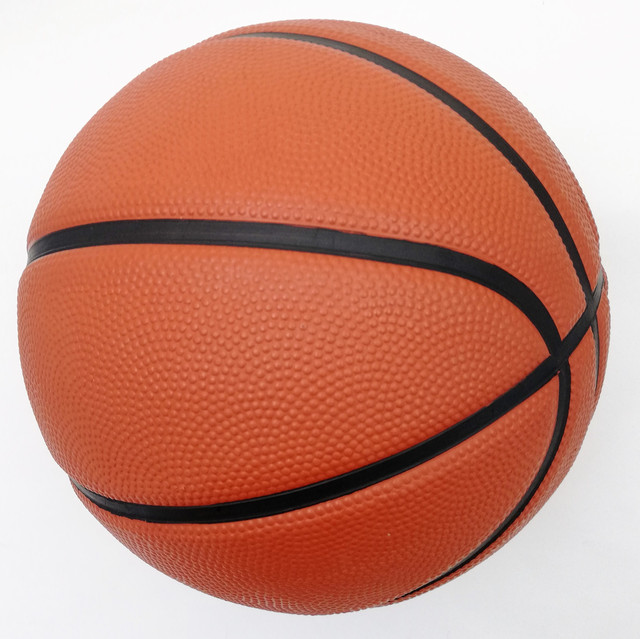 Баскетбольный мяч №5 LANHUA S2104